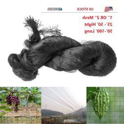 """1""""-2"""" Mesh 25'X50' 50'X50' Anti Bird Netting Garden Net Poul"""