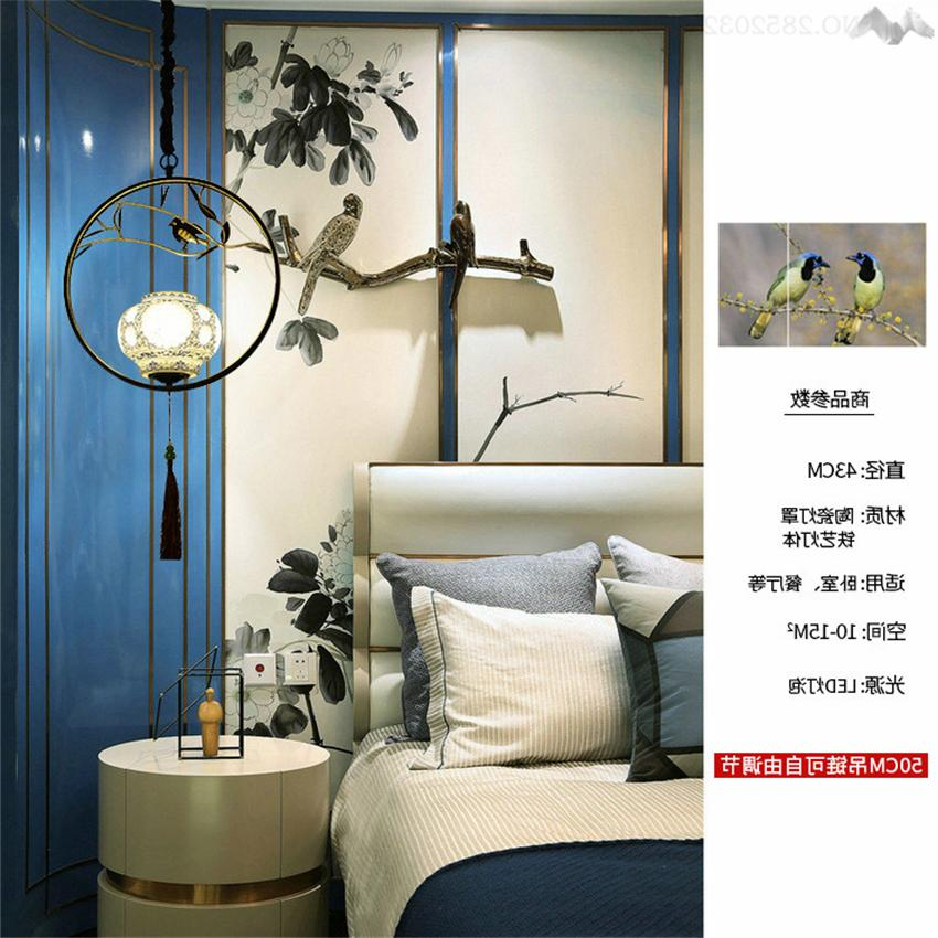 Creative personality <font><b>Bird</b></font> Chinese style <font><b>cage</b></font> light antique bar living room