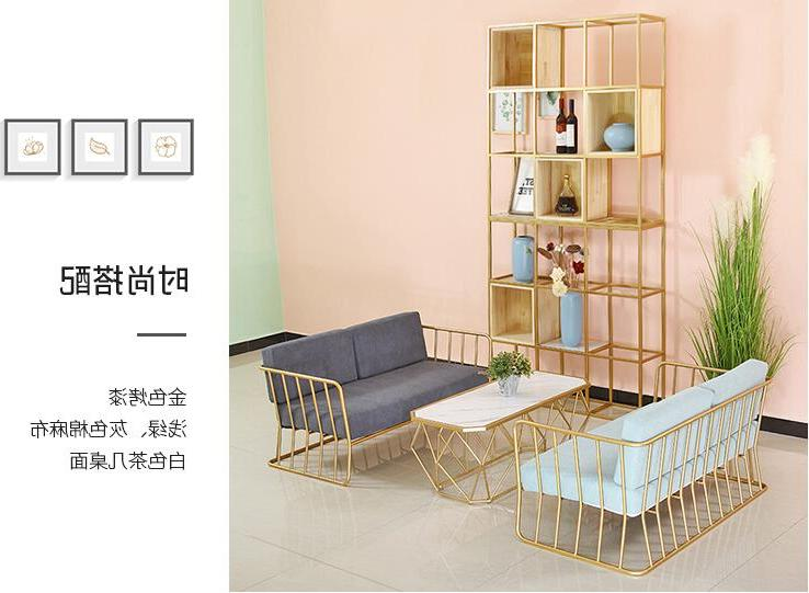 Golden simple sofa, table and chair combination, iron screen partition <font><b>cage</b></font>