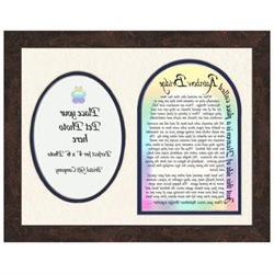 Pet Memorial Photo Frame with Rainbow Bridge Poem Gift Art 9