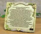 Rainbow Bridge Poem Pet Memorial Desk Plaque with Easel Back